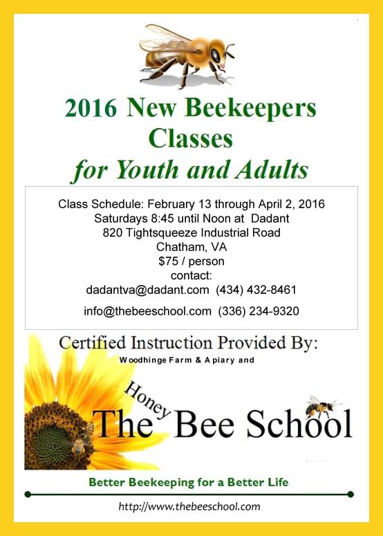 2016BeeSchool